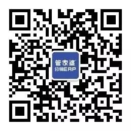 微信公众号二维码.jpg